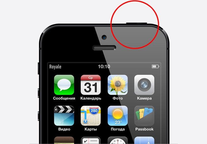 Как на айфоне сделать кнопкой блокировки 5
